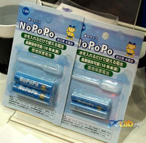 nopopo.jpg